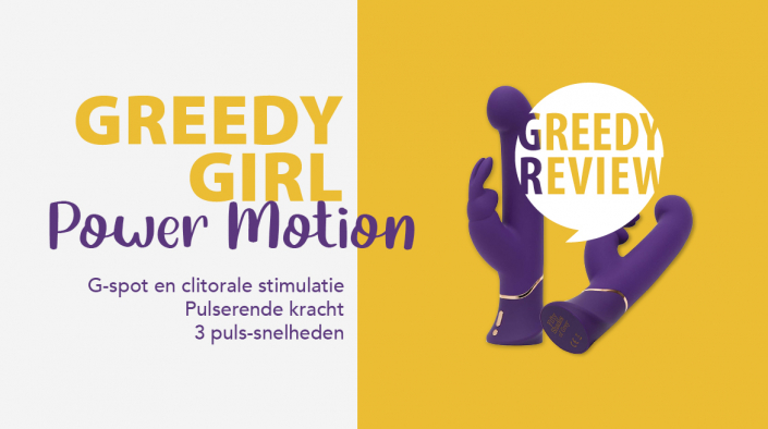 Review Greedy Girl Power Motion